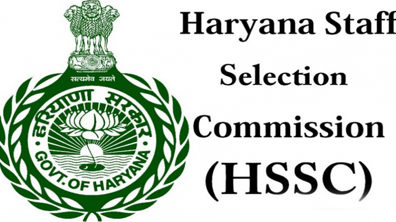 HSSC-Clerk-2019-Job-Vacany