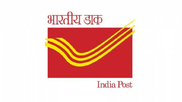 Jharkhand-Post-Office-Job