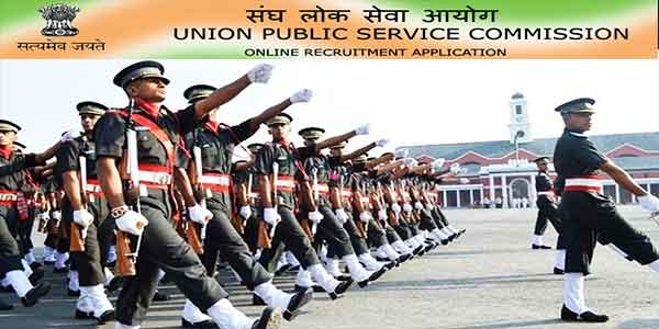UPSC-CDS-2-2019-Latest-Job